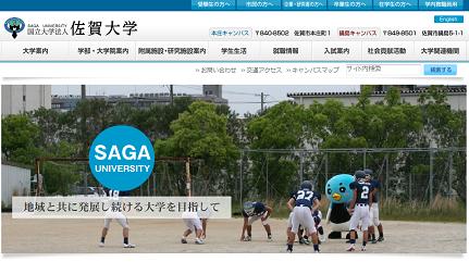 f:id:daigaku-syokuin:20110622090333p:image