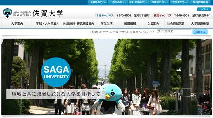 f:id:daigaku-syokuin:20110622090334p:image