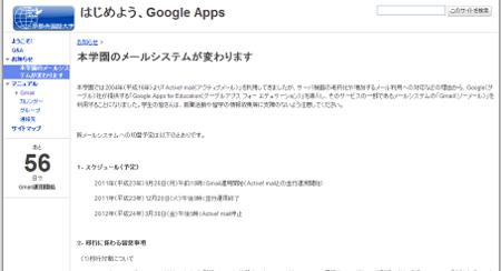 f:id:daigaku-syokuin:20110802001326p:image