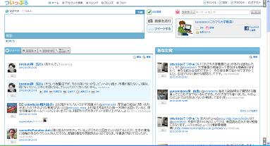 f:id:daigaku-syokuin:20120305232516p:image