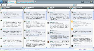 f:id:daigaku-syokuin:20120305234508p:image