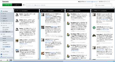 f:id:daigaku-syokuin:20120305235342p:image