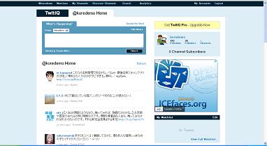f:id:daigaku-syokuin:20120306000241p:image