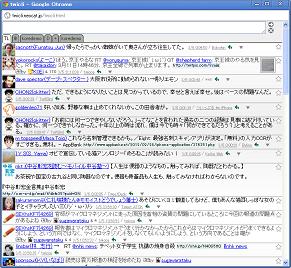 f:id:daigaku-syokuin:20120306000609p:image
