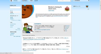f:id:daigaku-syokuin:20120306091408p:image