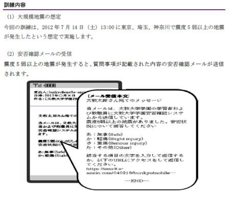 f:id:daigaku-syokuin:20121011124955p:image