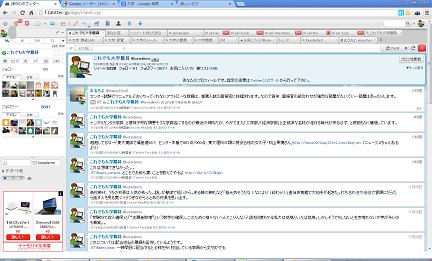 f:id:daigaku-syokuin:20121126124328p:image