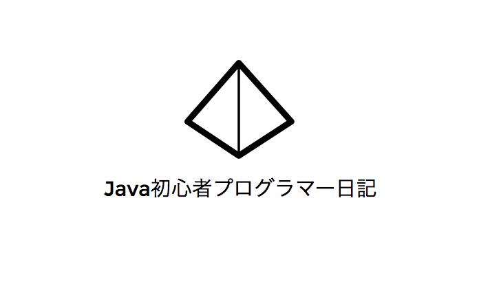 f:id:daigaku_chutaisha:20161208130332p:plain