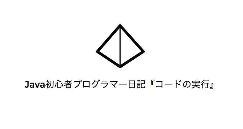 f:id:daigaku_chutaisha:20161214002247p:plain