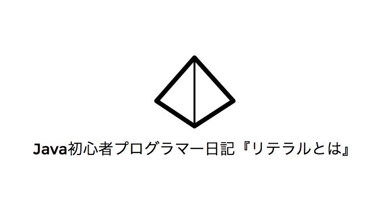 f:id:daigaku_chutaisha:20161217205114p:plain
