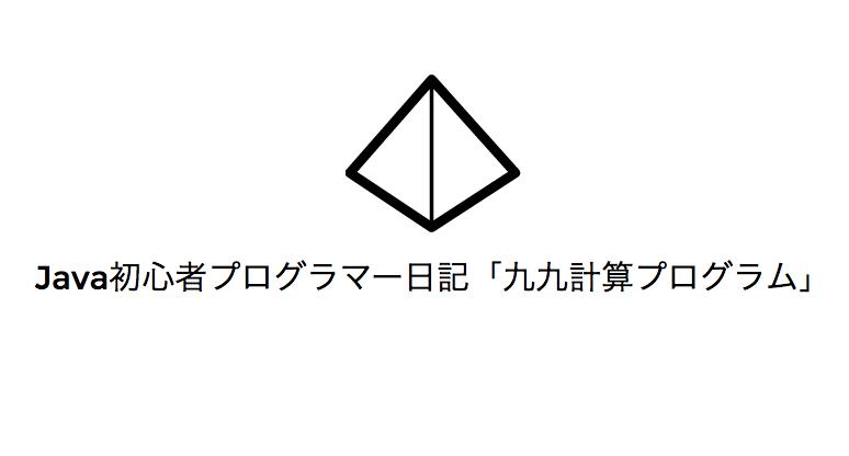 f:id:daigaku_chutaisha:20170111041942p:plain