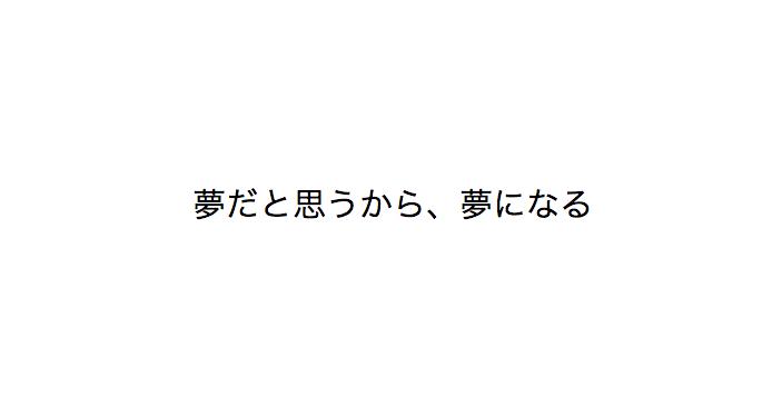 f:id:daigaku_chutaisha:20170309011533p:plain