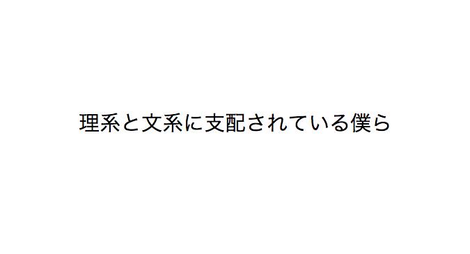 f:id:daigaku_chutaisha:20170311163803p:plain