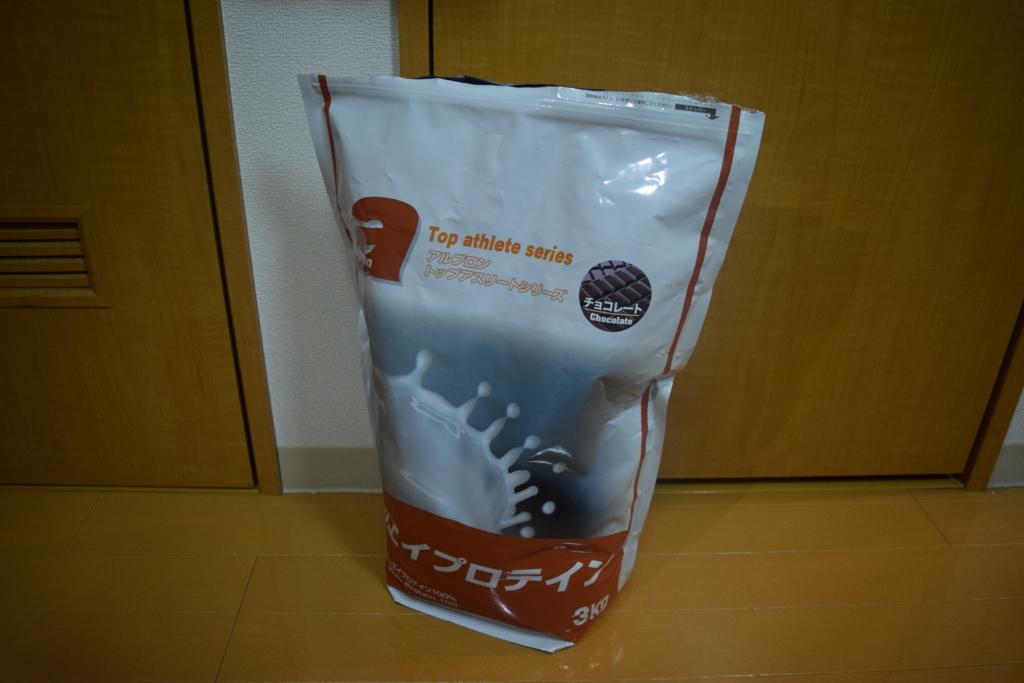 f:id:daigakukabuu:20170518013845j:plain
