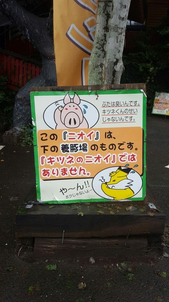 f:id:daigakukabuu:20170826010512j:plain