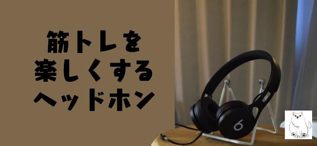 f:id:daigakukabuu:20170905062553j:plain