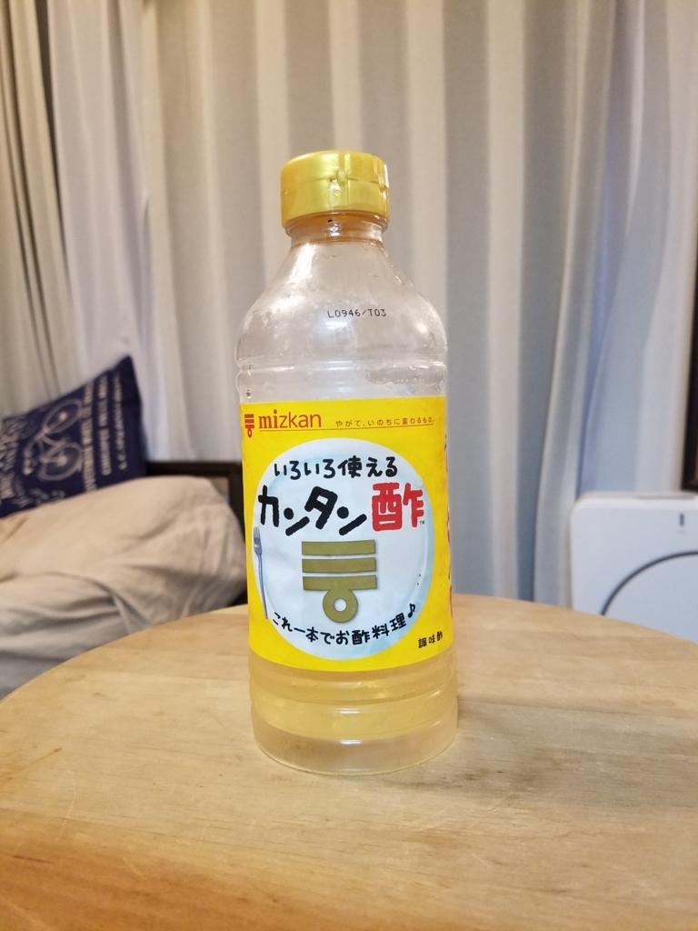 f:id:daigakukabuu:20170905091658j:plain