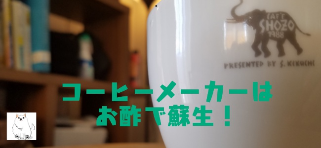 f:id:daigakukabuu:20170905093043j:plain