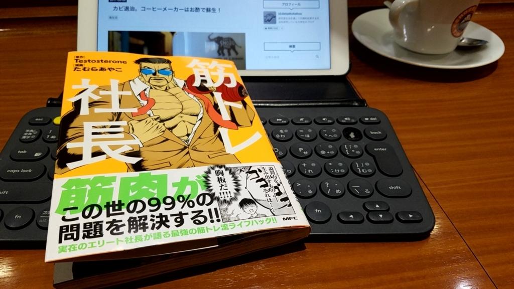 f:id:daigakukabuu:20170906160332j:plain