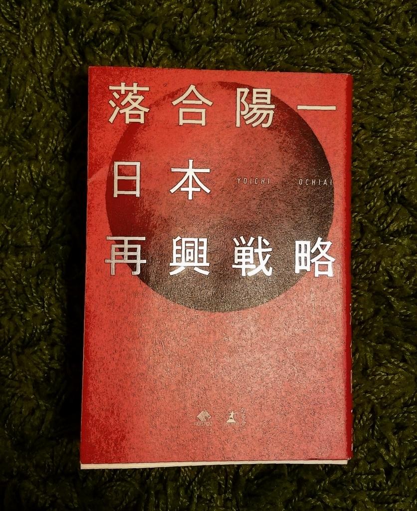 f:id:daigakukabuu:20180209001515j:plain