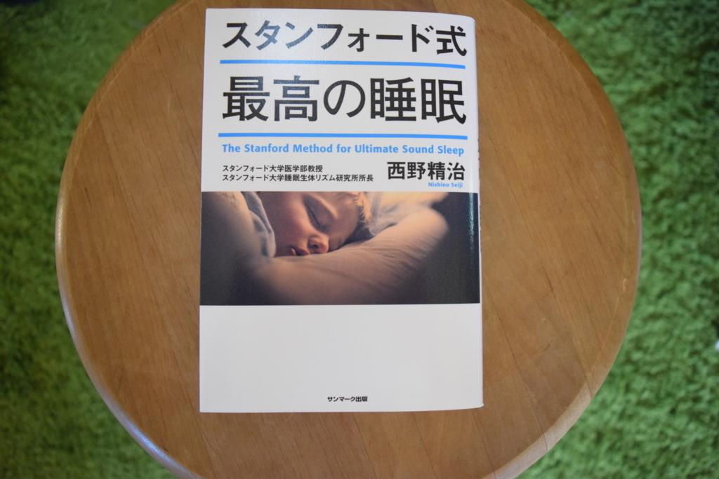 f:id:daigakukabuu:20180529074500j:plain