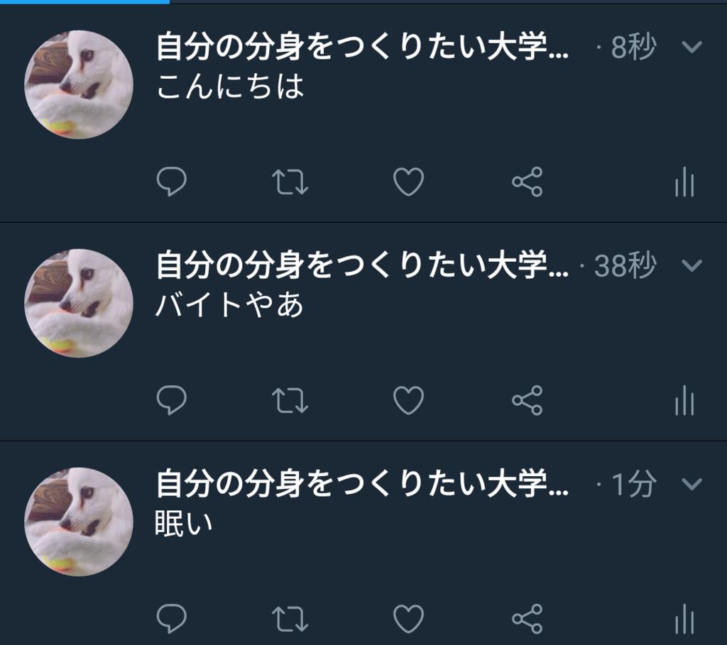 f:id:daigakukabuu:20180611195015p:plain