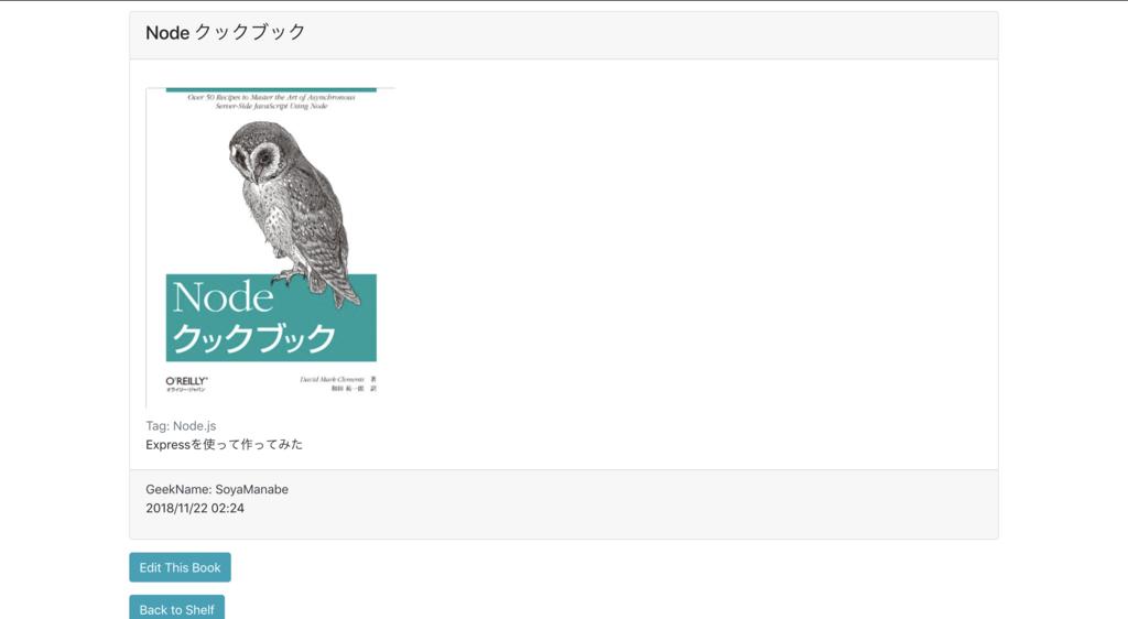 f:id:daigakukabuu:20181127132826p:plain
