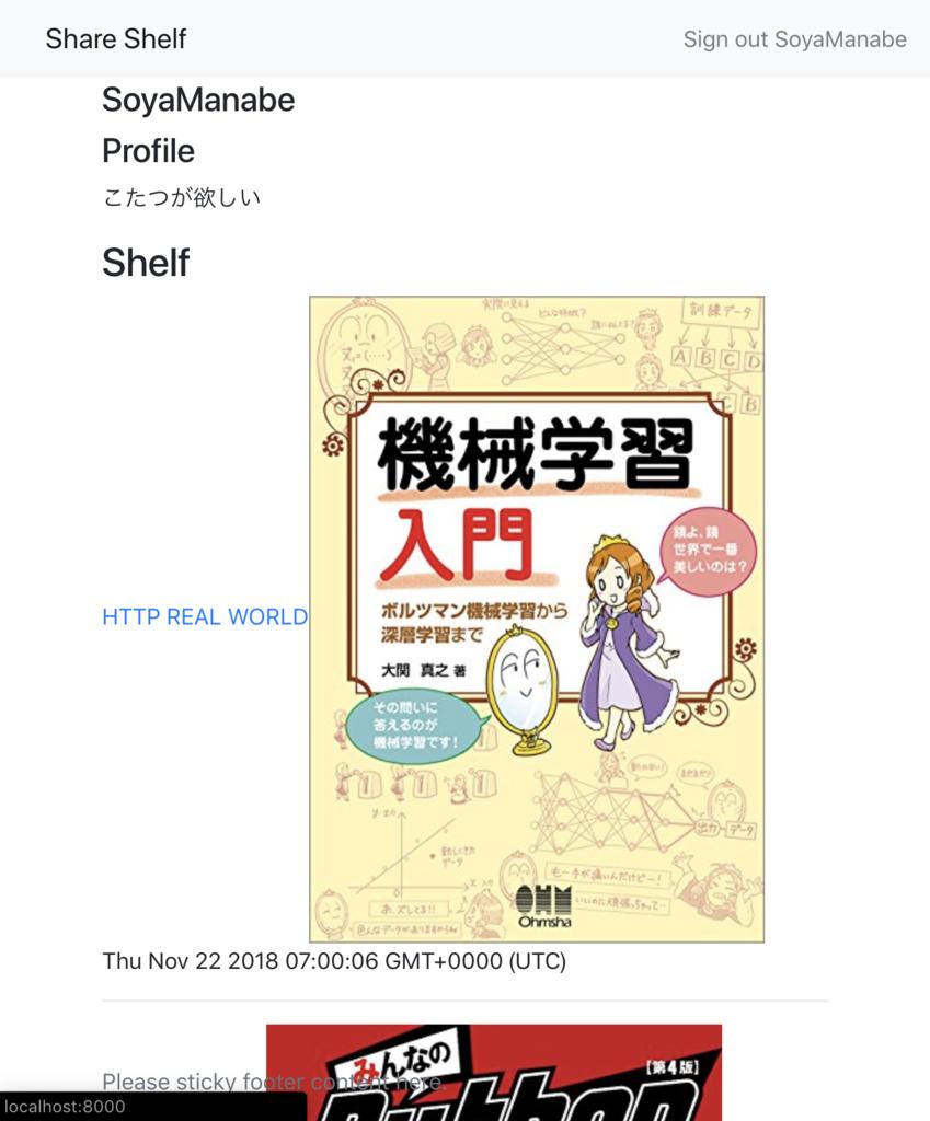 f:id:daigakukabuu:20181127192029p:plain