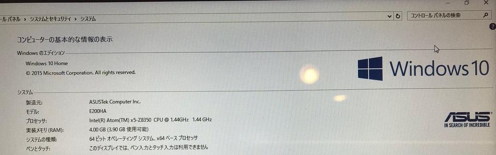 f:id:daigakukabuu:20181231042807j:plain