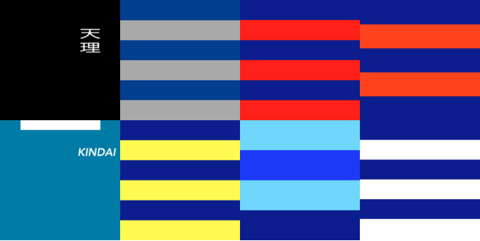 f:id:daigakurugby:20201029155628p:plain