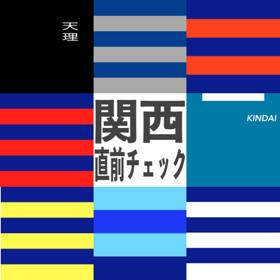 f:id:daigakurugby:20201112140936p:plain