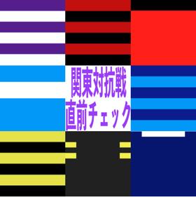 f:id:daigakurugby:20201112141018p:plain