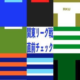 f:id:daigakurugby:20201112141336p:plain