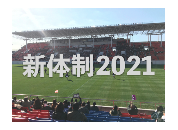 f:id:daigakurugby:20210117174048p:plain