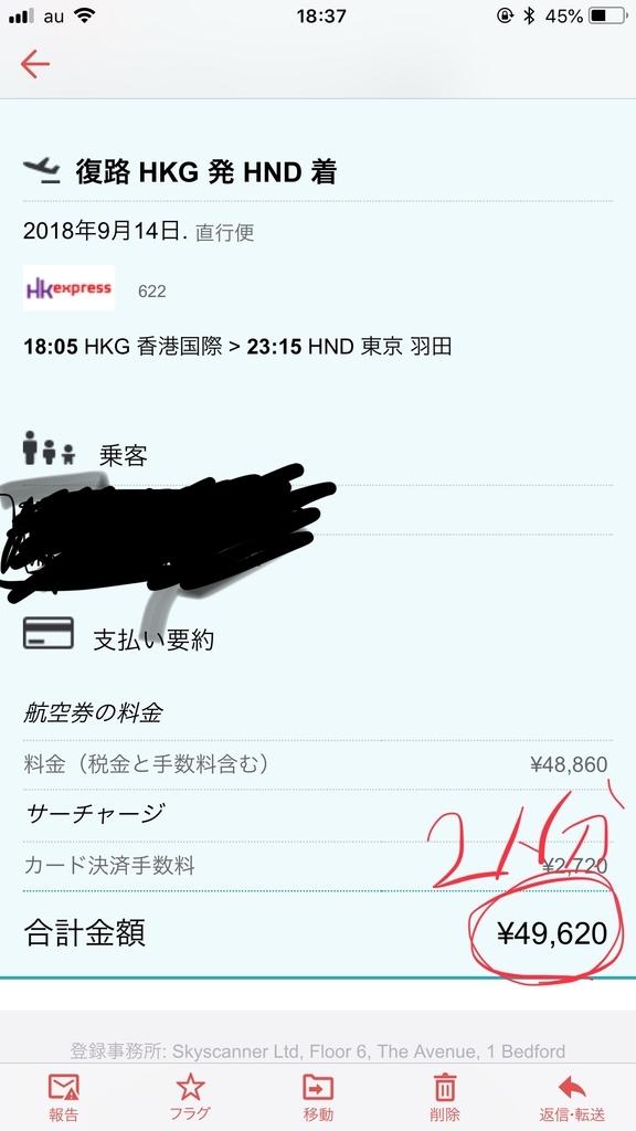 f:id:daigakuseino:20180930183955j:plain