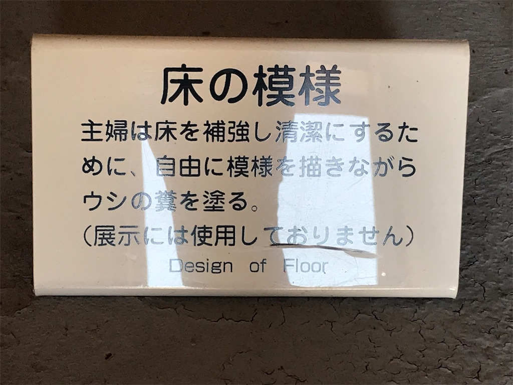 f:id:daigakuseino:20181126131236j:image