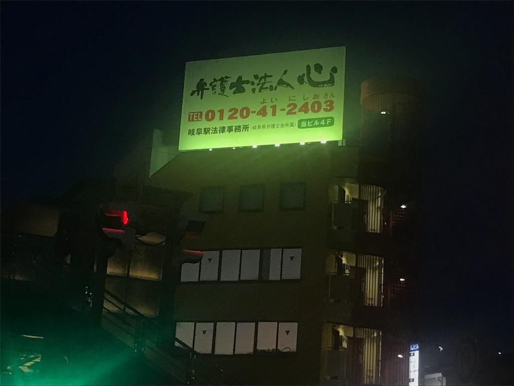 f:id:daigakuseino:20181126131500j:image