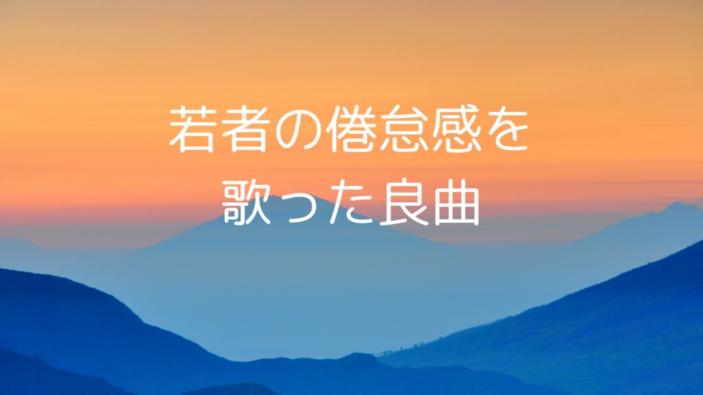 f:id:daigakuseino:20190127214723p:plain