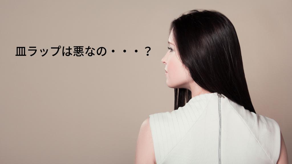 f:id:daigakuseino:20190128202615p:plain