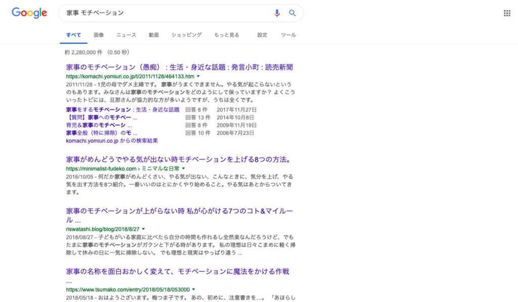 f:id:daigakuseino:20190215203508p:plain
