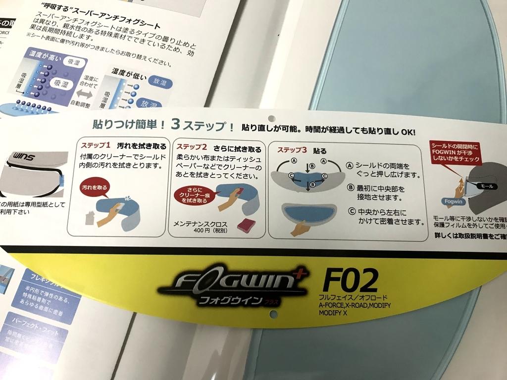 f:id:daigakuseino:20190222112721j:plain