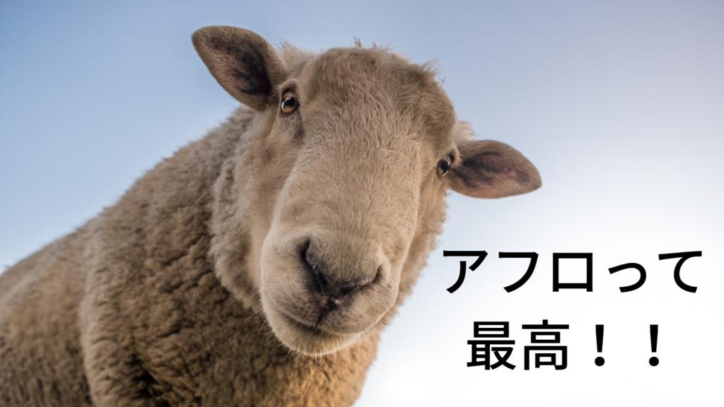 f:id:daigakuseino:20190223171153p:plain