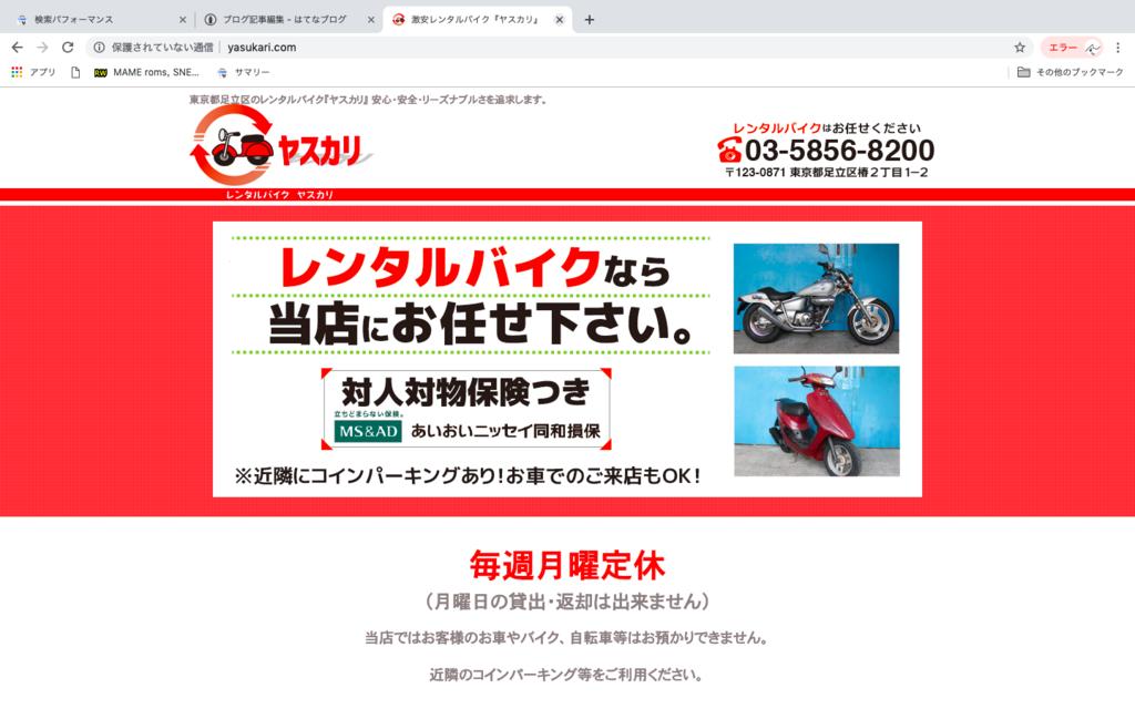 f:id:daigakuseino:20190304182858p:plain