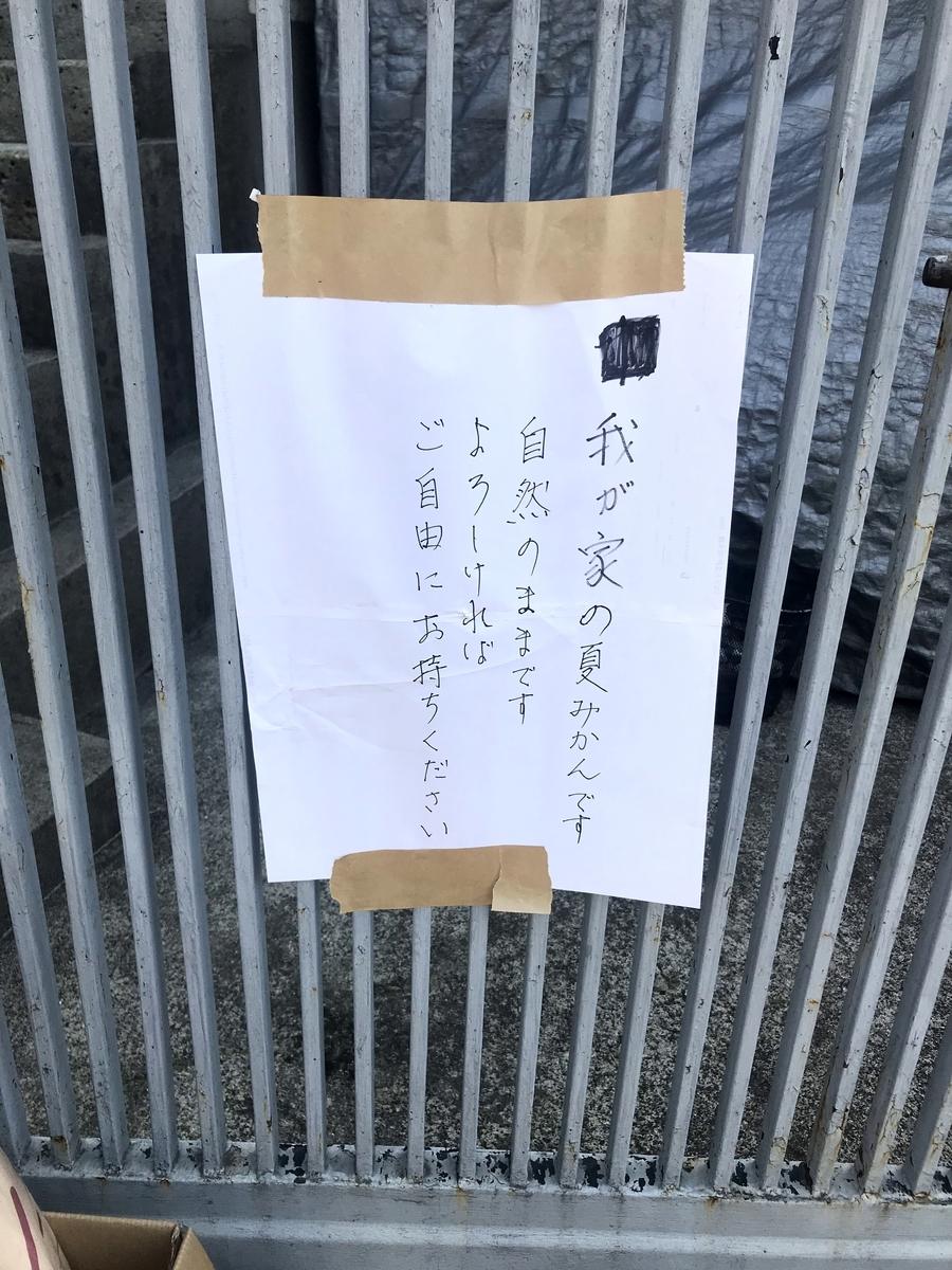 f:id:daigakuseino:20190408223220j:plain
