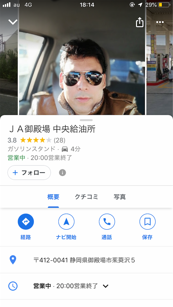 f:id:daigakuseino:20190411205132p:image