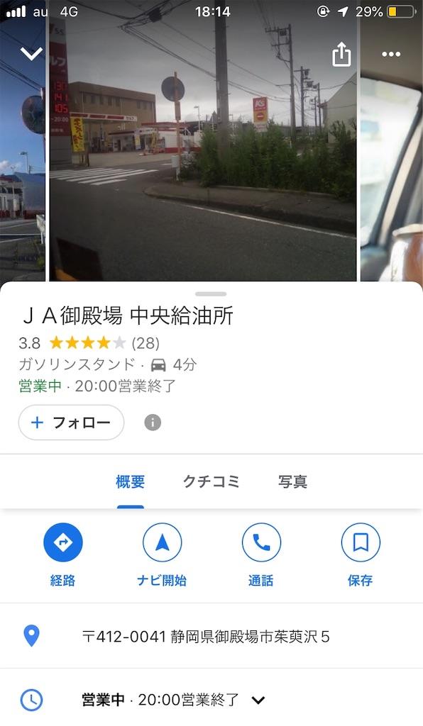 f:id:daigakuseino:20190411205207j:image