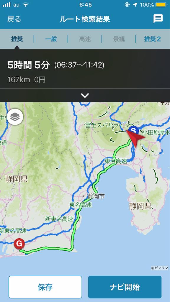 f:id:daigakuseino:20190412201830p:image