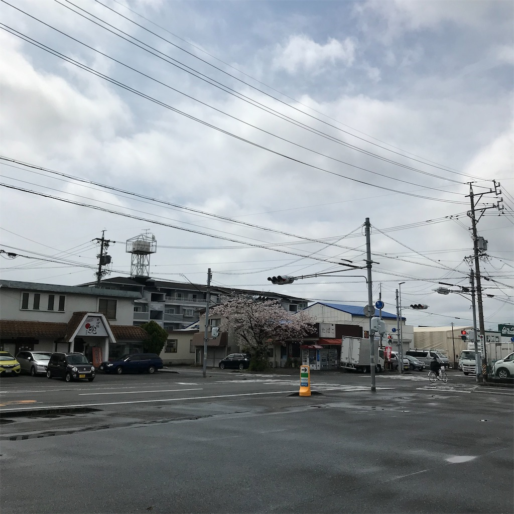 f:id:daigakuseino:20190412202058j:image