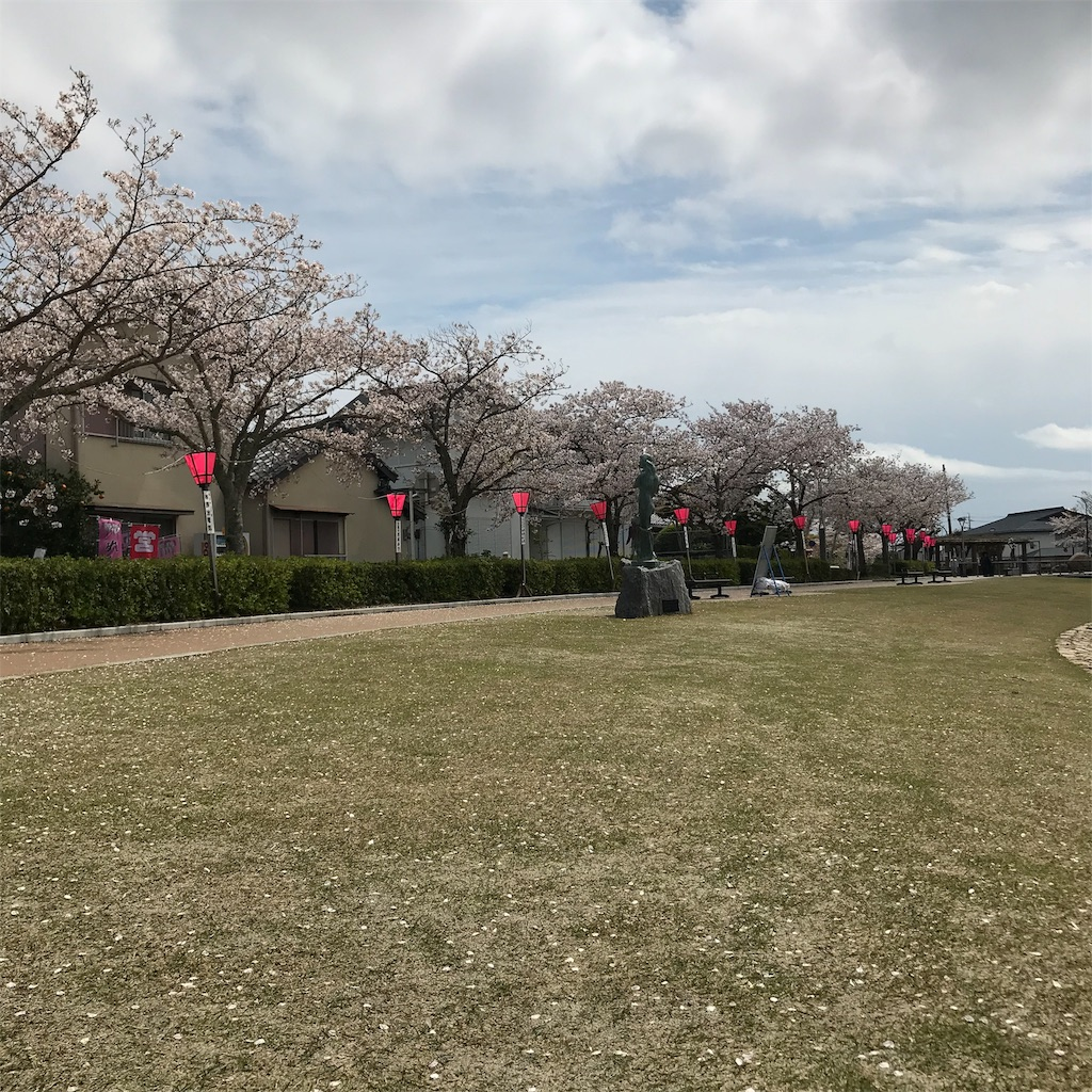f:id:daigakuseino:20190412202127j:image