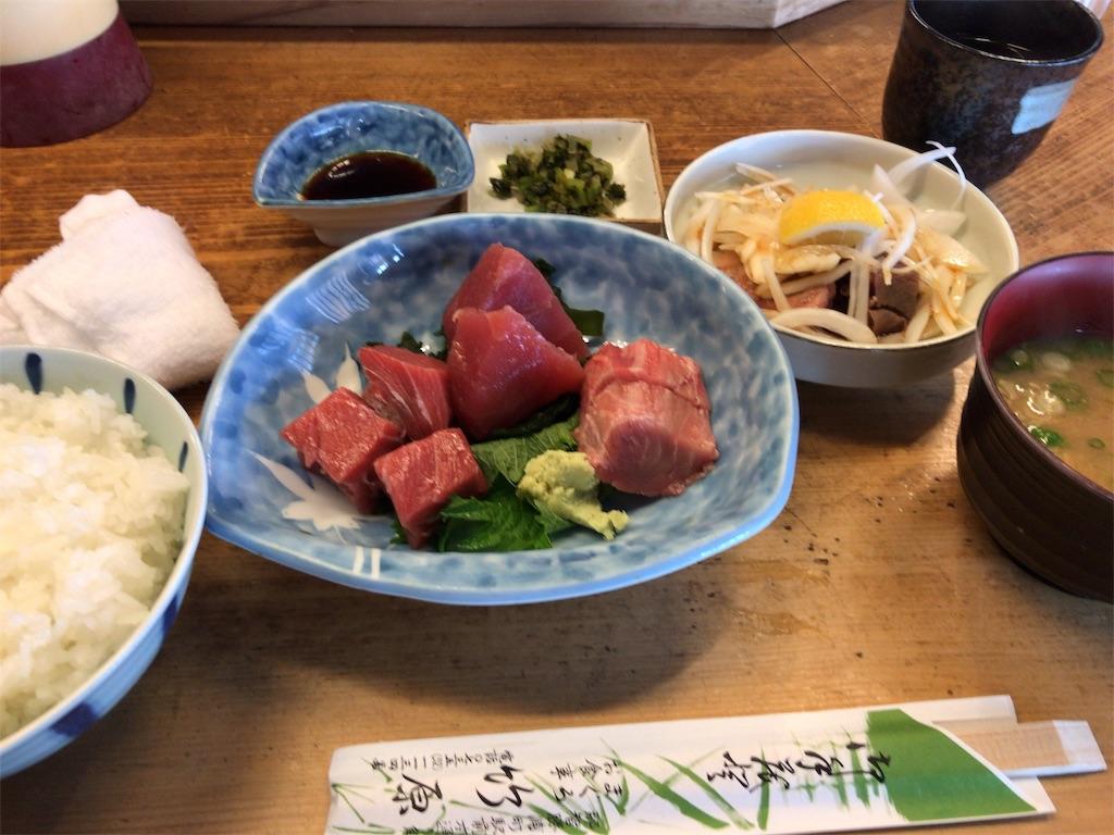 f:id:daigakuseino:20190414222127j:image